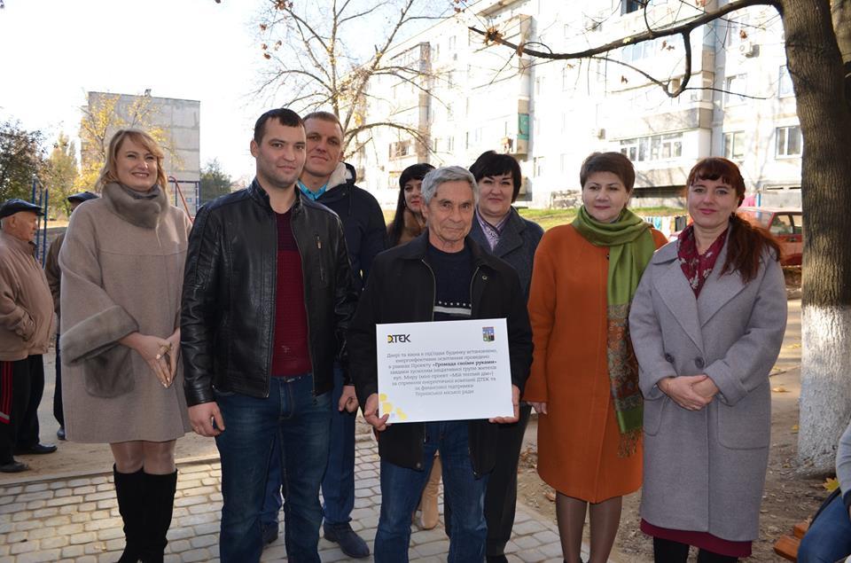 Победителям энергоэффективных проектов вручили сертификаты конкурса_2