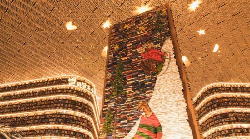 бібліотека в Сеулі