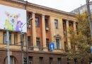 фасады зданий_Днепр