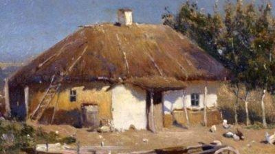 полотно_Харків