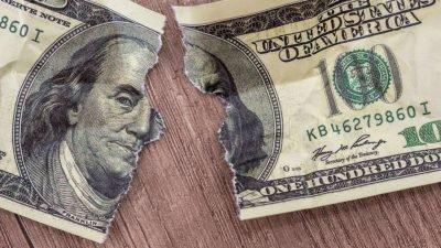 ветхие деньги