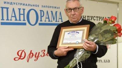 Запорожский журналист установил рекорд Украины