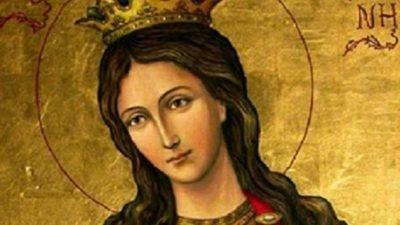 День святой Екатерины