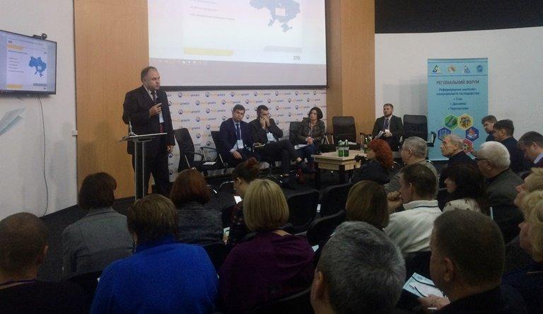 Юрий Паршин разъяснил особенности энергореформы участникам форумаf