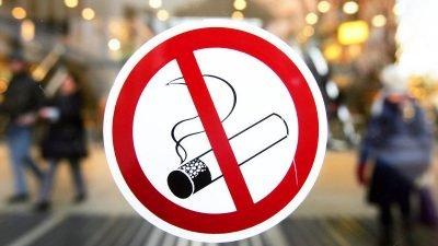 ограничения для курильщиков