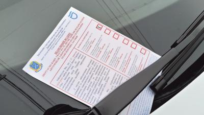 От слов к делу: в Днепре водителям начнут выписывать штрафы