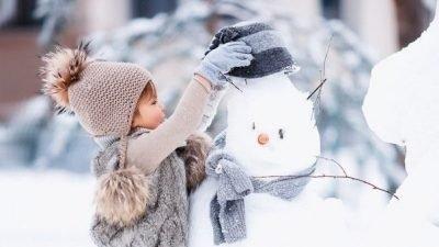 Какой будет зима на Днепропетровщине