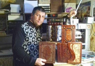 Реставратор-переплетчик из Днепропетровщины прославил Украину (Фото)