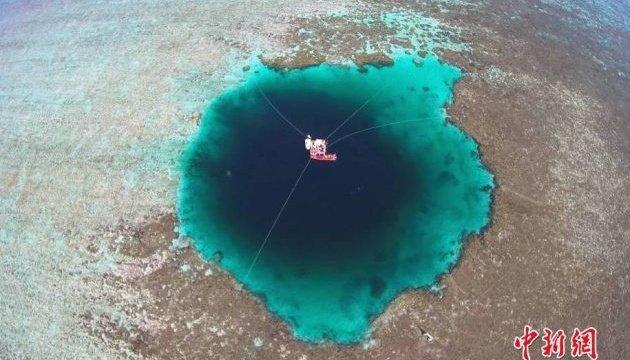 у Китаї знайшли блакитну діру