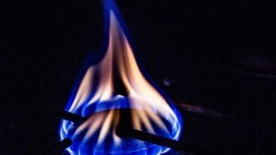 в Днепре жителям частично отключат газ
