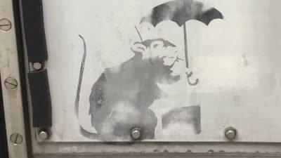 У Токіо знайшли графіті, автором якого може бути анонімний художник Бенксі