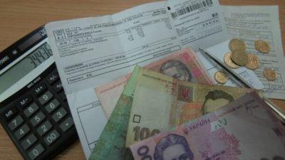 процесс монетизации субсидий в Украине