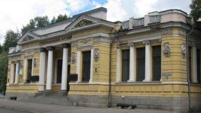 Історичний музей Дніпро