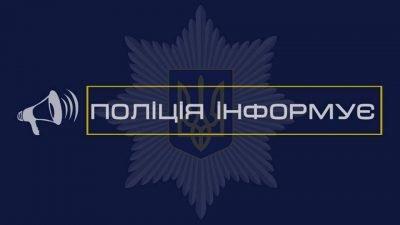 На Дніпропетровщині викрали автомобіль (Фото)