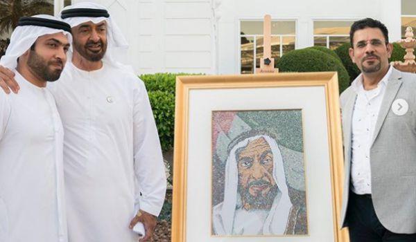 портрет_Эмираты