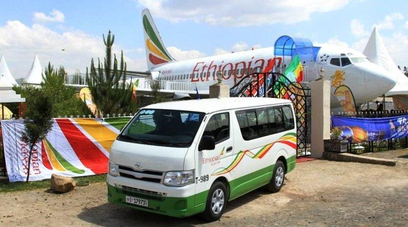 самолет_кафе_Эфиопия