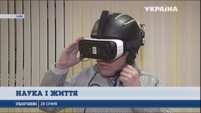 шлем от стресса изобрели в Украине