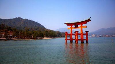 японский остров Ицукусима