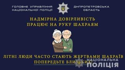 пенсионери