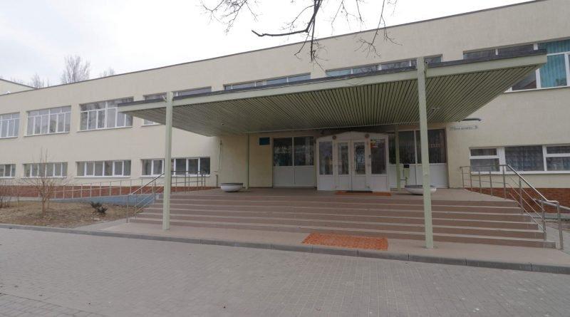 школа Днипро