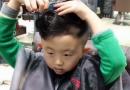 перукар