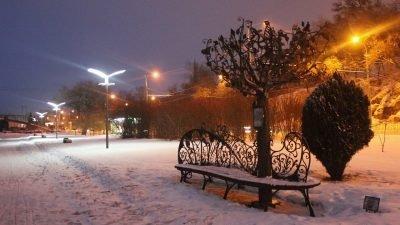 погода Дніпро набережна