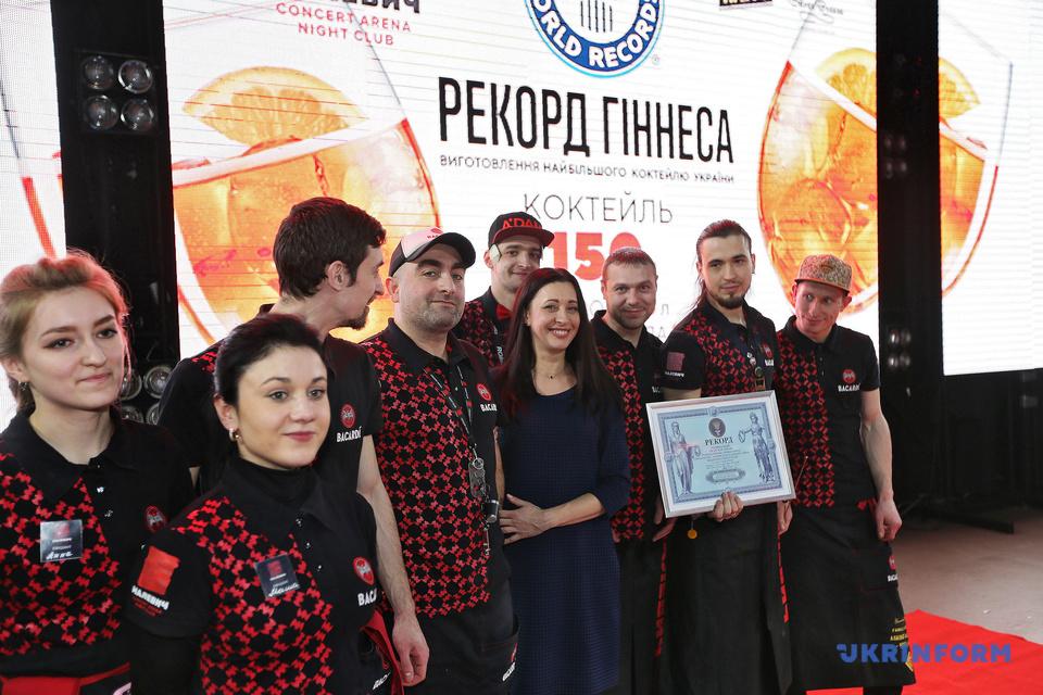 рекордний коктейль_Львів