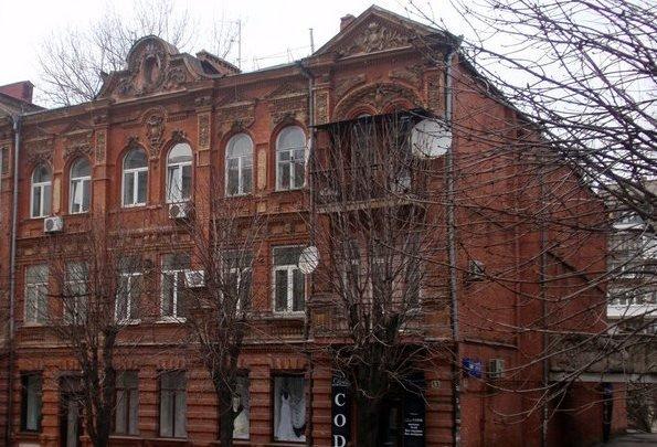 Будинок з сатиром_Дніпро