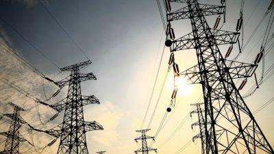 ДТЭК Днепровские электросети