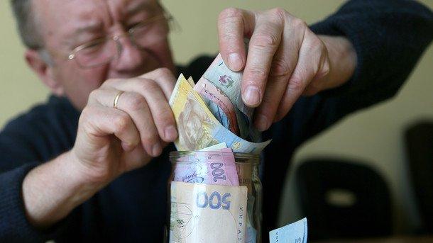 Как накопить хорошую пенсию