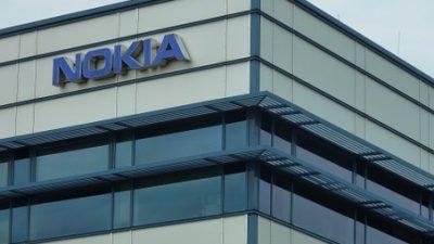 Nokia здание