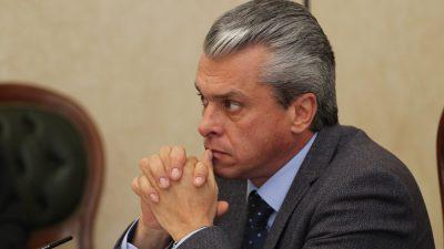 Обласна влада не дозволить залишити жителів Дніпропетровщини без води