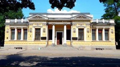 исторический музей Яворницкого