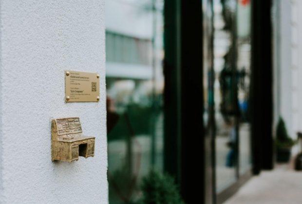 міні-скульптура_Київ