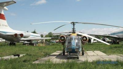 музей авіації