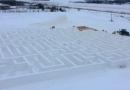 сніговий лабіринт