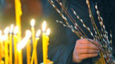 Лазарева суббота 20 апреля: традиции и приметы