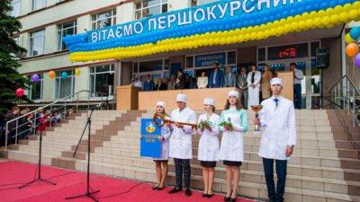 Запорізький Державний Медичний Університет запрошує на день відкритих дверей