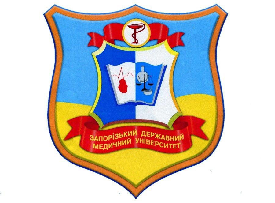 Мед_лого