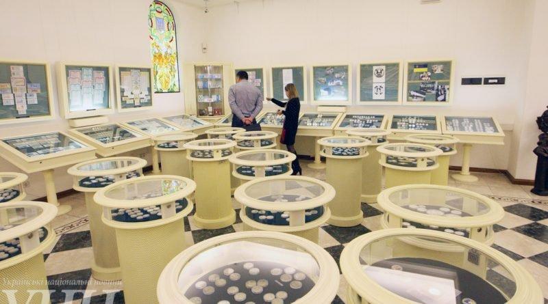 Музей денег НБУ