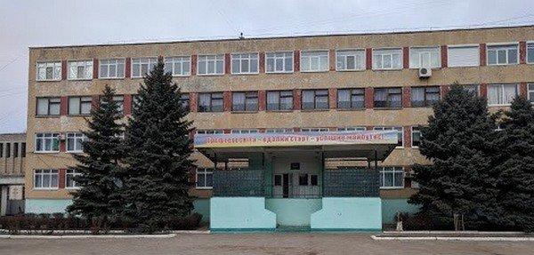 Професійно-технічне училище №2 у місті Дніпро