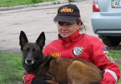Спарки и другие: в Днепропетровской области воспитывают уникальных собак-спасателей (Фото)