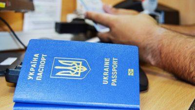 В Украине повысят цены на оформление паспортов
