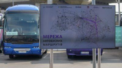 интерактивная карта автобусных маршрутов