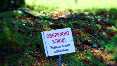 Вже є постраждалі: жителів Дніпропетровщини підстерігає небезпека