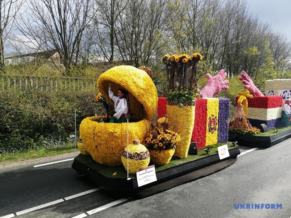 квітковий фестиваль у Нідерландах