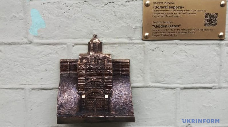 міні-скульптура Золоті ворота