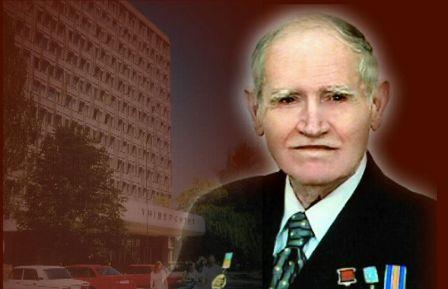 В.І. Моссаковський