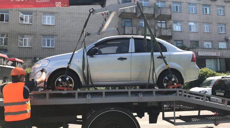 авто Дніпро евакуація