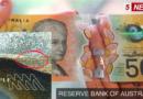 банкнота с ошибкой_Австралия